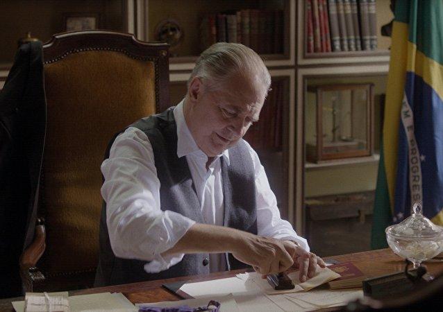 Fotograma promocional de la película 'Querido embaixador'