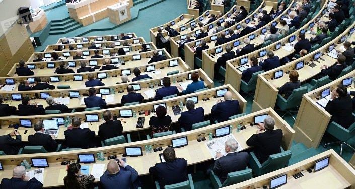 Sesión del Senado de Rusia (Archivo)