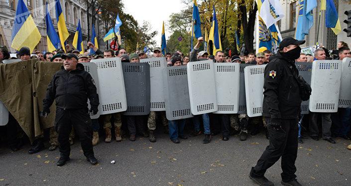 Protesta de la oposición en Kiev