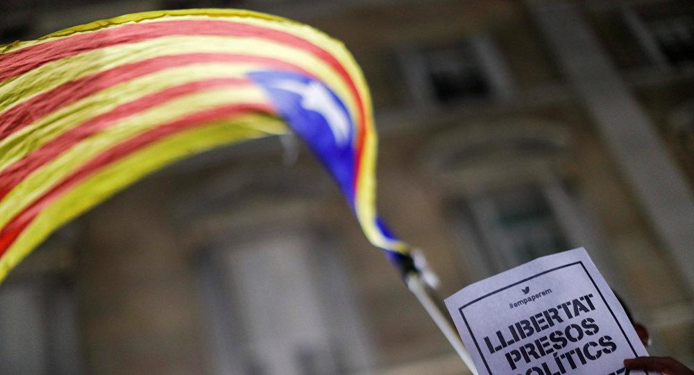 Bandera de Cataluña (archivo)
