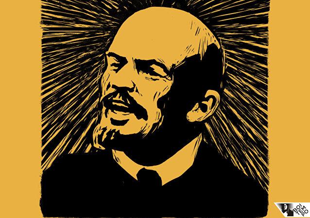 Arte sobre la colección Arsenal Lenin, de la editorial brasileña Boitempo