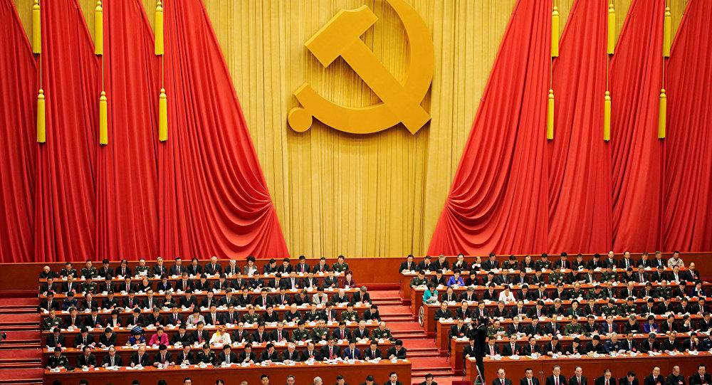 El 19º congreso del Partido Comunista de China (archivo)
