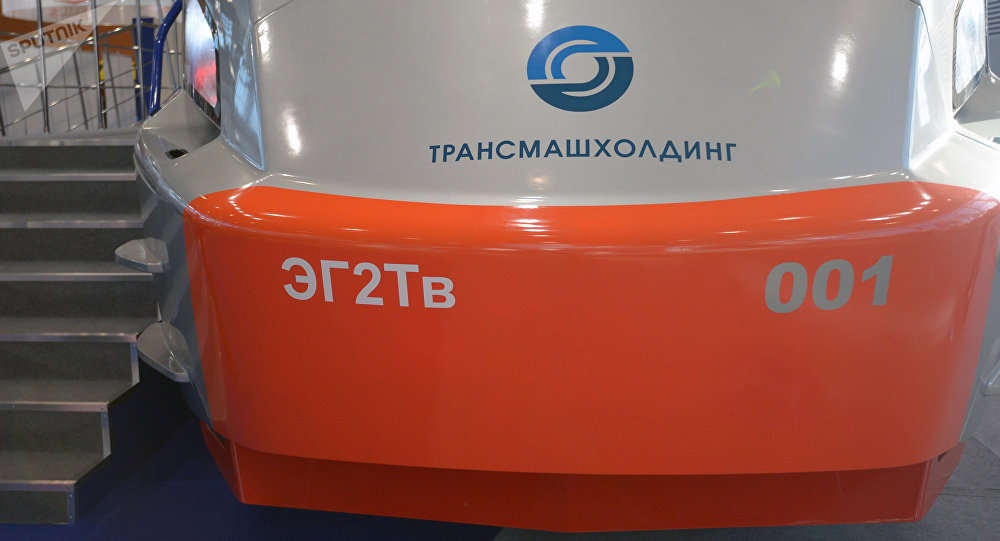Logo de Transmashholding