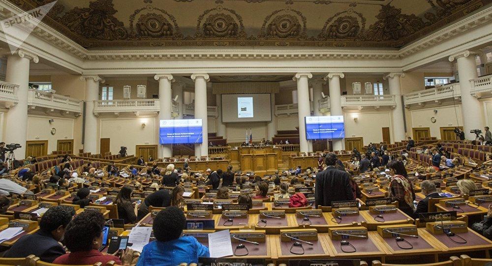 La 137ª Asamblea de la UIP en San Petersburgo