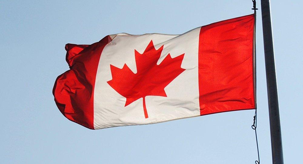 Bandera de Canadá (archivo)