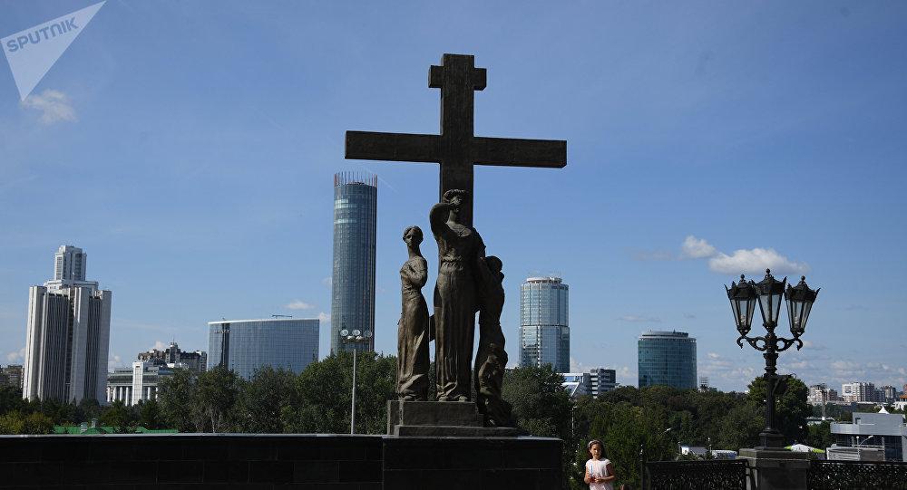 La Iglesia sobre la sangre de Ekaterimburgo