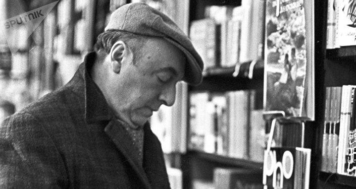 Pablo Neruda, poeta chileno