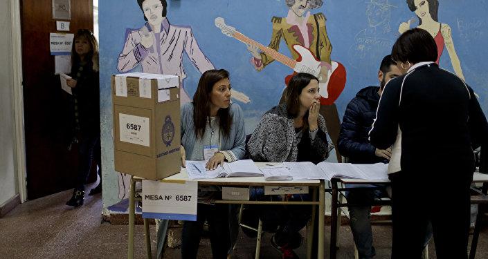 Jornada de las elecciones presidenciales argentinas (2017)