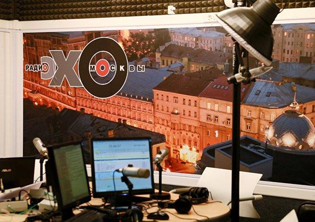 El estudio de la emisora rusa Ejo Moskvi (Eco de Moscú)