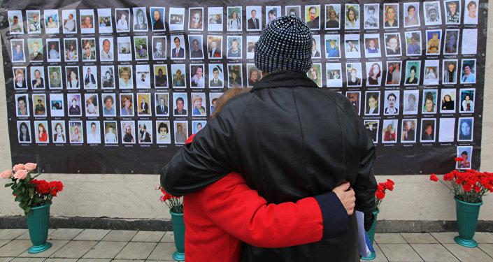 Tiroteo en una fábrica de dulces deja al menos un fallecido — Rusia