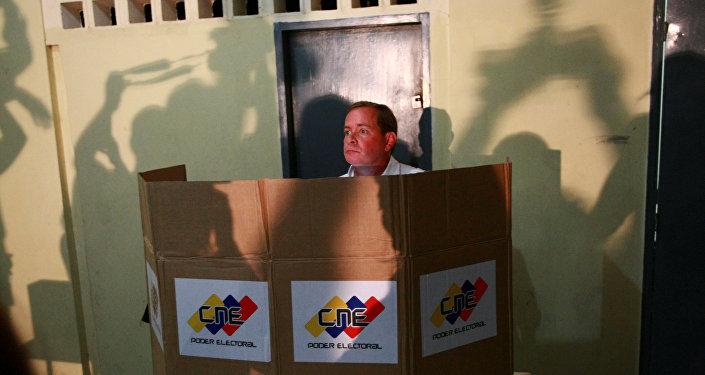 Juan Pablo Guanipa, gobernador electo por el estado venezolano de Zulia (archivo)