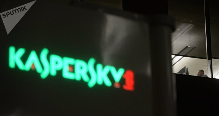 La empresa de seguridad informática Kaspersky Lab