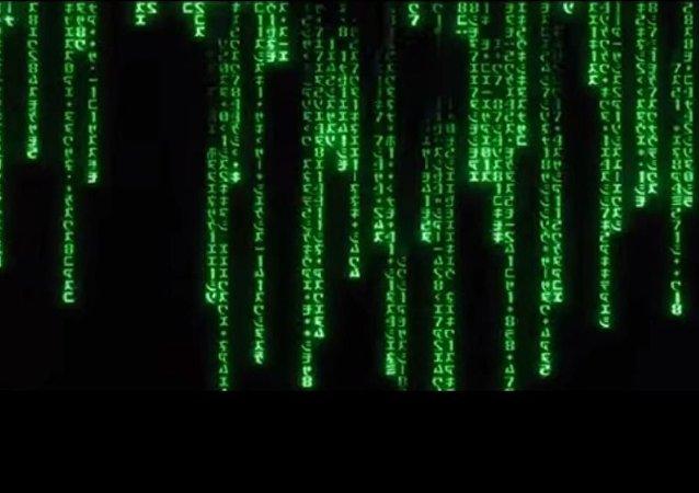 Escena de la película 'Matrix', Warner Bros, 1999
