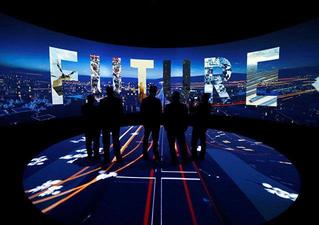 La 3D presentación de Neom