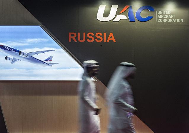 El stand de la Corporación de Aeronaves Unidas