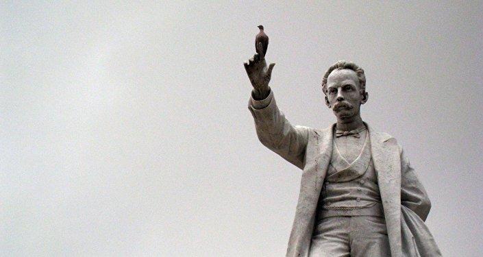 Monumento de José Martí (archivo)