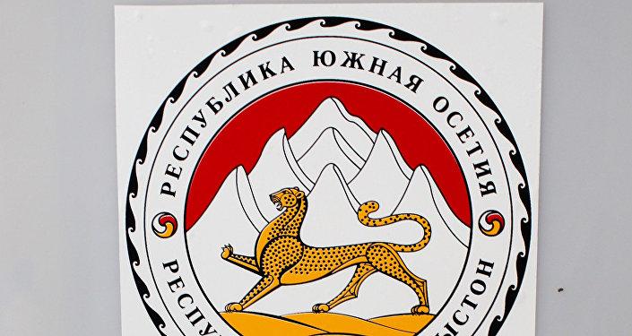 El escudo de Osetia del Sur