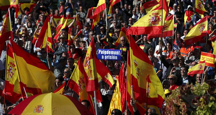 La manifestación en Madrid (archivo)