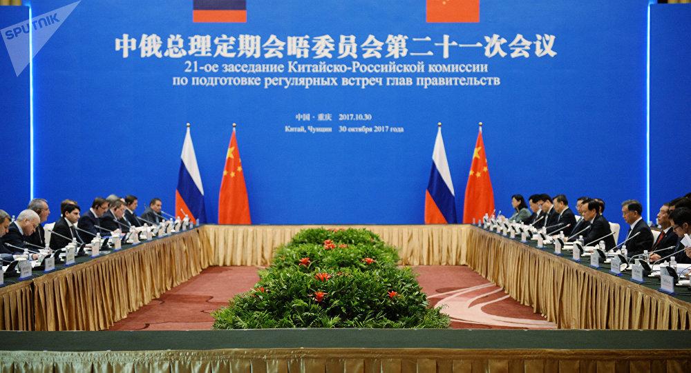 La visita del vice primer ministro ruso Dmitri Rogozin a China