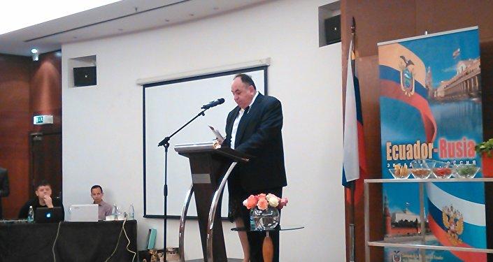 Embajador Julio César Prado Espinosa