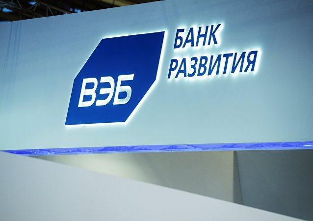 Logo del banco ruso VEB