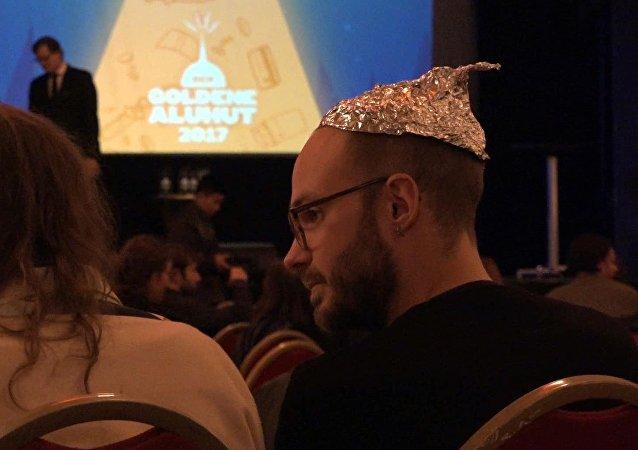 Concurso 'Gorro de Papel de Aluminio Dorado 2017'