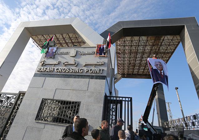 El paso de Rafah