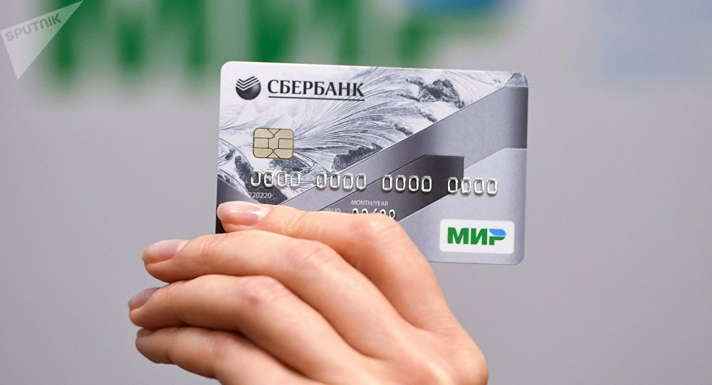 La tarjeta del sistema de pago nacional ruso Mir