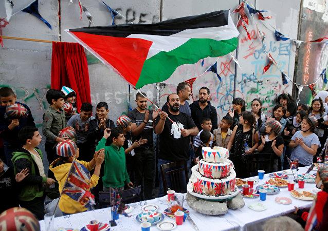 Protestas en Palestina contra la Declaración Balfour
