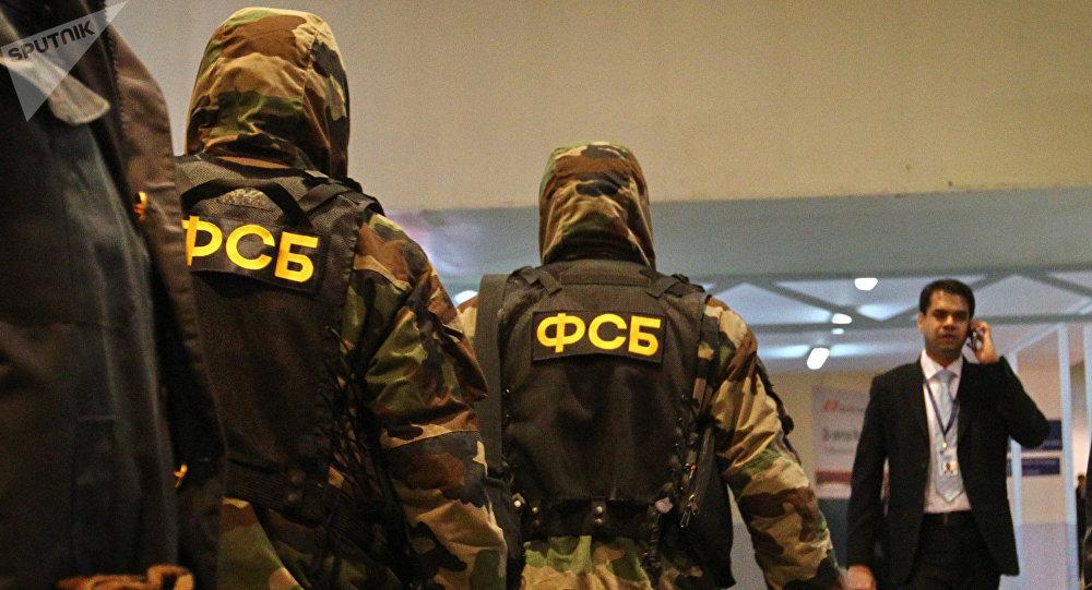 Agentes del FSB