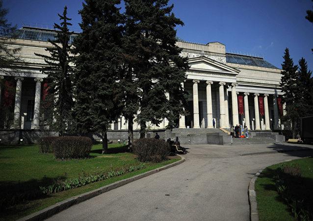 Museo Estatal de Bellas Artes Pushkin de Moscú