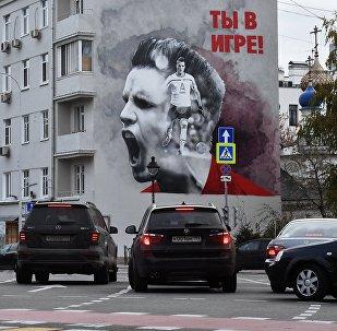 Uno de los grafitis que aparecieron en Moscu 220 dias antes de la celebracion del Mundial 2018