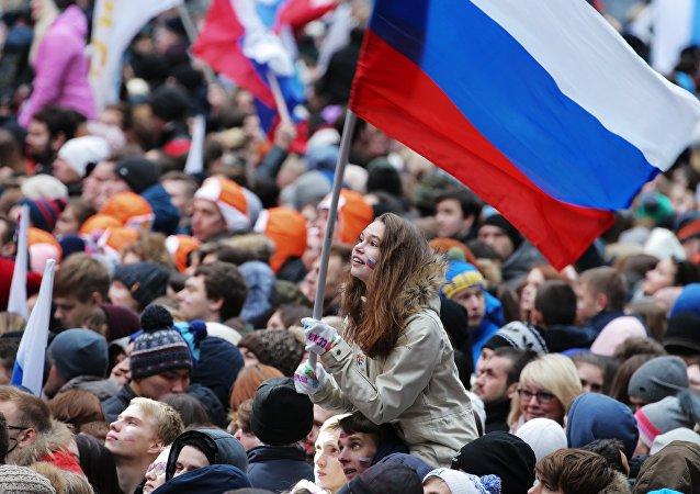 Concierto en el polideportivo Luzhnikí en Moscú durante los festejos del Día de Unidad Nacional