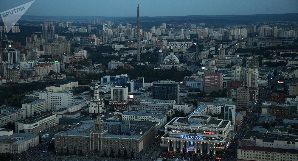 La ciudad de Ekaterimburgo, en los Urales