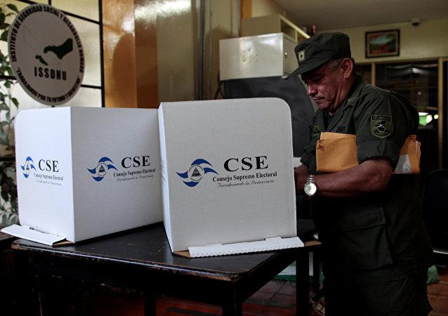 Elecciones municipales en Nicaragua