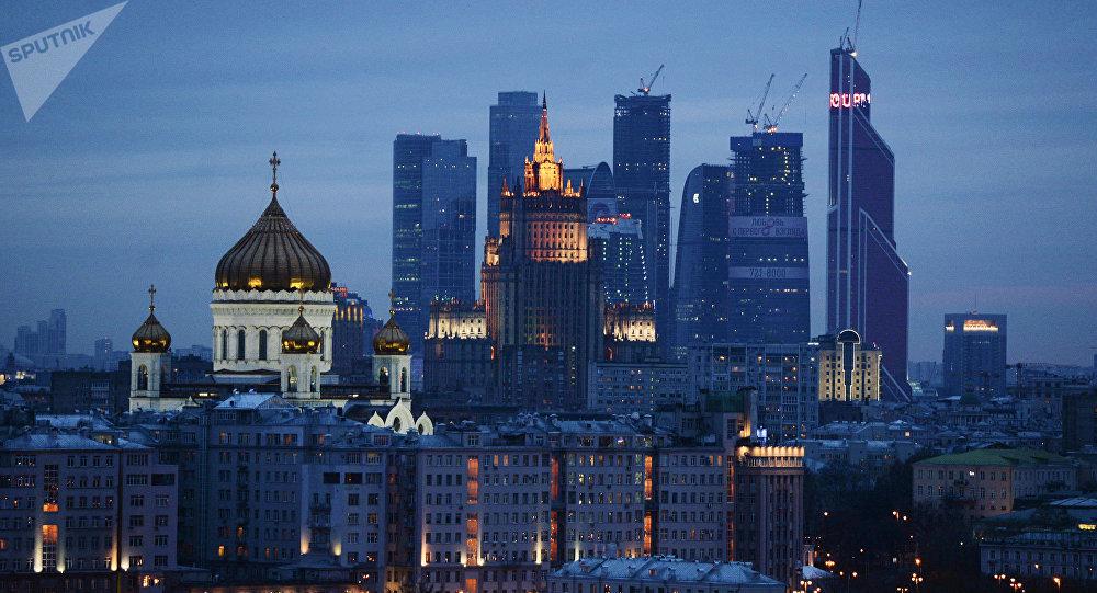 Centro Internacional de Negocios de Moscú