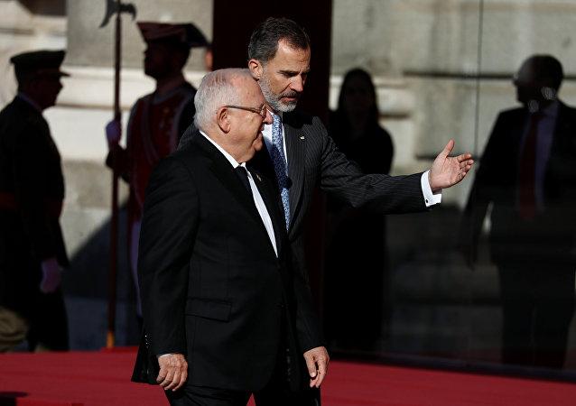 El presidente de Israel, Reuvén Rivlin, y el rey Felipe VI de España