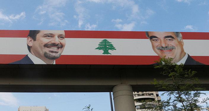 El retrato del ex primer ministro de Líbano, Saad Hariri, y su padre, Rafik Hariri