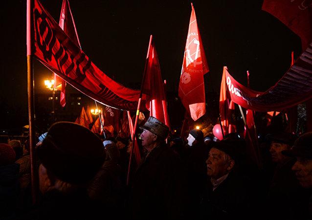 La Marcha de los Comunistas con motivo del centenario de la Revolución de Octubre