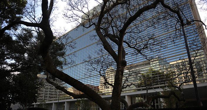 Sede del Banco Mundial