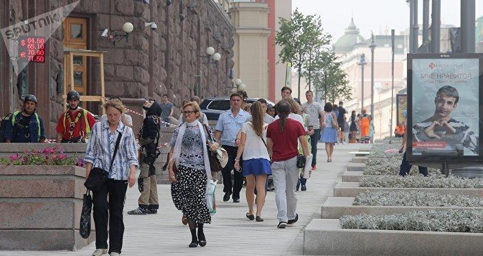 En las calles de Moscú, Rusia (archivo)