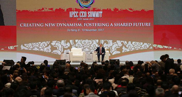 La cumbre de la APEC en Vietnam