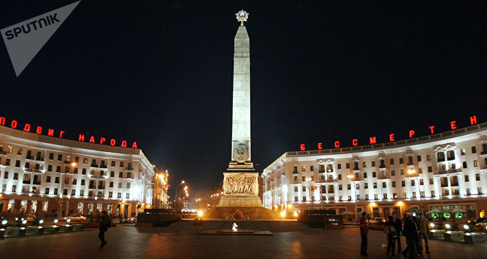 Plaza de Victoria en Minsk