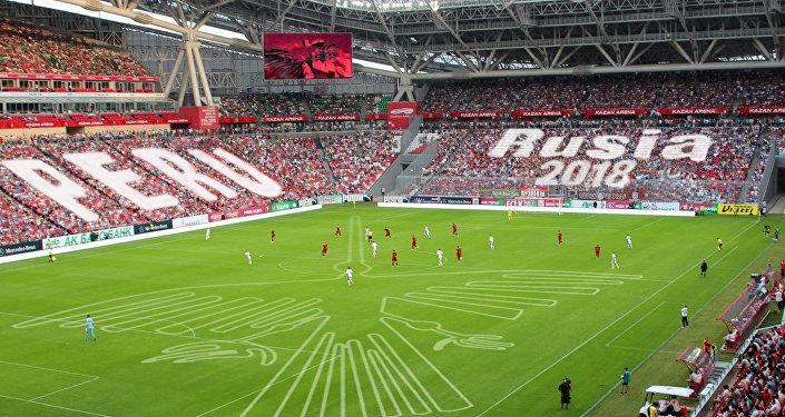 El estadio de Kazan