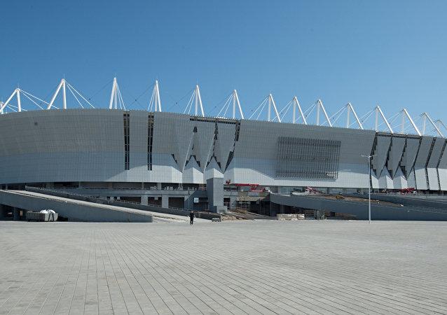 El estadio Rostov Arena
