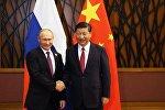 El presidente de Rusia, Vladímir Putin, y el presidente de China, Xi Jiping