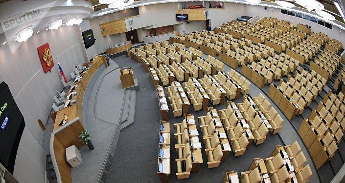 La Duma rusa (archivo)