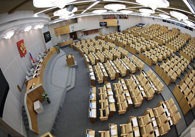 La Duma rusa