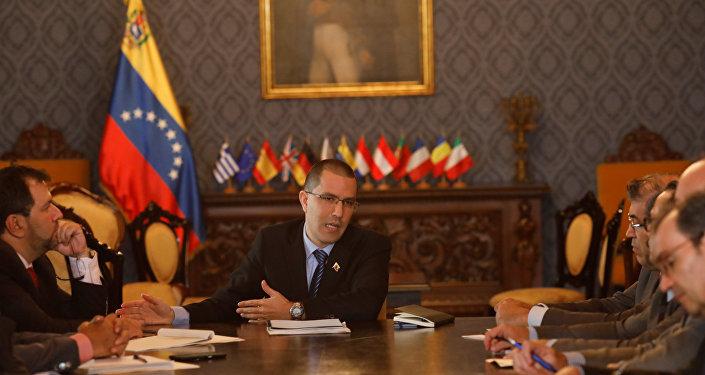 La UE acordó sanciones contra siete funcionarios venezolanos