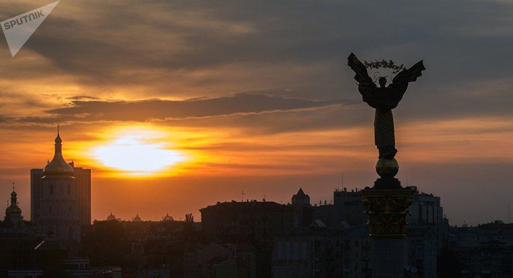 El centro de Kiev